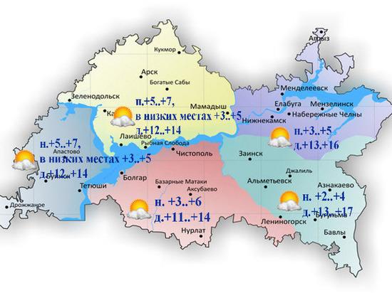 Синоптики Татарстана спрогнозировали сухую и теплую погоду 14 октября