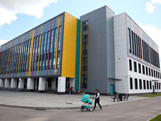 В чаты российских школ «посыпались» сообщения о готовящейся стрельбе