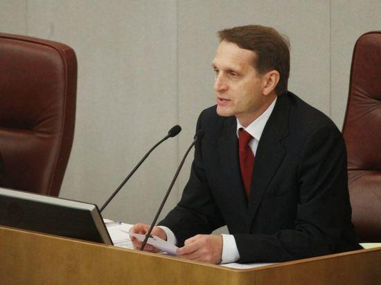 Нарышкин обвинил США в координации деструктивных сил в СНГ