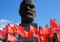 Костромские коммунисты распространяют недостоверную информацию в своих официальных источниках