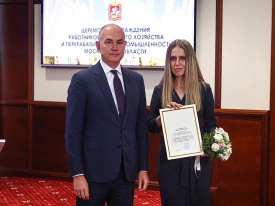 В Подмосковье работников АПК поздравили с профессиональным праздником и вручили награды лучшим
