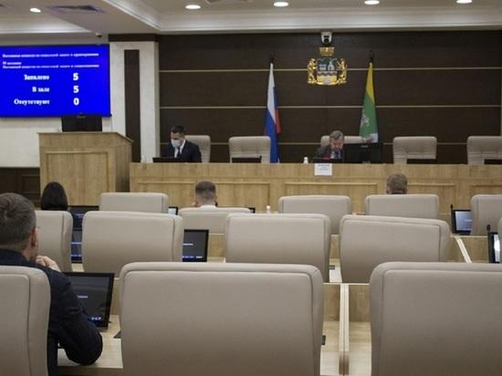Треть жителей Екатеринбурга поставили прививку от COVID-19