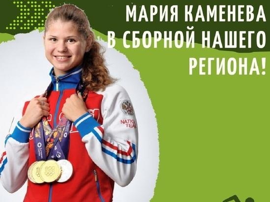 Спортсменка мирового уровня переехала жить в Калужскую область
