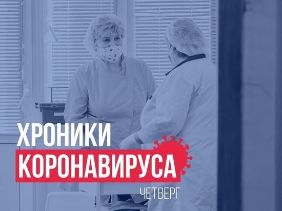 Хроники коронавируса в Тверской области: главное к 14 октября