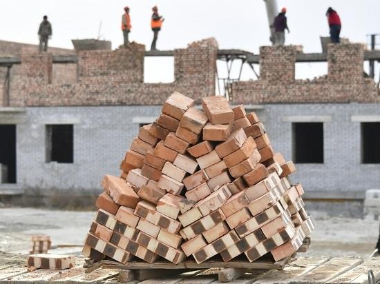 Власти Тувы подтвердили сроки проведения Первого строительного форума