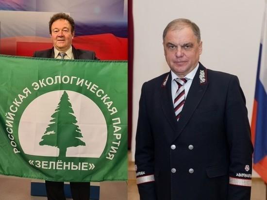 Скачков и Афицинский отчитались о тратах на выборы в Забайкалье