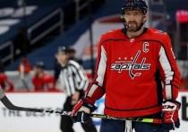 Нападающий Александр Овечкин вышел на пятое место в списке лучших снайперов НХЛ