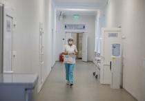 В здании правительства Приморского края прошло сегодня очередное заседание оперативного штаба по борьбе с коронавирусной инфекцией