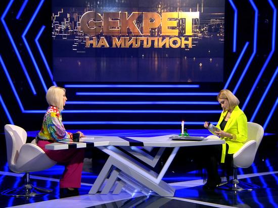 Карина Мишулина в программе «Секрет на миллион»