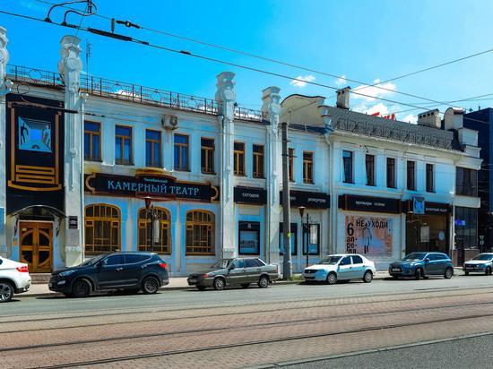 В Челябинском Камерном театре не будут проверять QR-коды