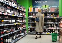 Спиртные напитки в розничных магазинах предложили продавать по QR-кодам