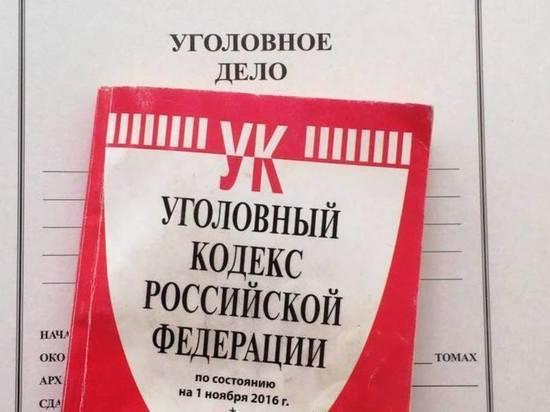 Директор калужской организации арестован за присвоение денег