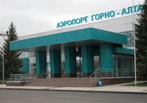 Единственный представитель малой авиации в Республике Алтай — авиакомпания «Сибирская легкая авиация» («СиЛА») — приостановил перевозки пассажиров внутри региона