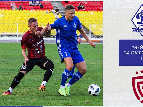 «Динамо-Брянск» проведет домащний матч с «Салютом»