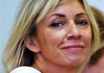 Официальный представитель Министерства иностранных дел Российской Федерации Мария Захарова прокомментировала реакцию Украины на назначение Натальи Поклонской на пост посла России в Кабо-Верде