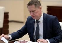 Министр здравоохранения Михаил Мурашко предложил медицинским работникам, которые уходили на самоизоляцию из-за рисков для здоровья в пандемию, вернуться на рабочие места