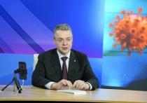 Власти Ставропольского края рекомендовали предприятиям и организациям, работающим в регионе, перевести на дистанционку не менее 30% работников