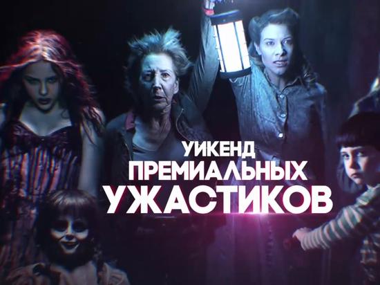 Грабоиды, мутанты доктора Кармака и новый вирус, превращающий людей в монстров: уикенд страшных кинопремьер на ТВ-3