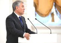Второе пленарное заседание Госдумы нового созыва спикер начал с разговора о вакцинации