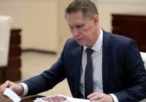 Министр здравоохранения Михаил Мурашко назвал причины роста заболеваемости коронавирусом в стране