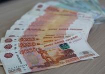Штрафы до 500 тысяч рублей ввели за отказ от вакцинации в Новосибирской области