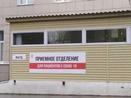 В Калужской области от коронавируса умер 34-летний пациент