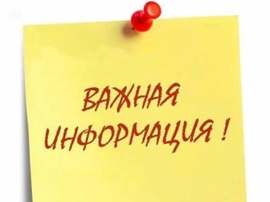 В Калмыкии объявлен конкурс на должность главы СМО