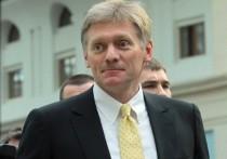 Пресс-секретарь президента России Дмитрий Песков заявил, что власти готовы принять решительные меры по борьбе с коронавирусом