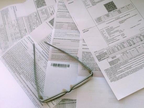 Россиянам рекомендовали хранить оплаченные квитанции за квартиру не менее трех лет