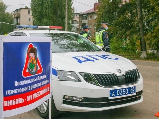 За минувшие сутки в Тамбовской области не зарегистрировали ни одного погибшего и пострадавшего в ДТП
