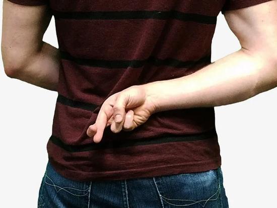Названы пять признаков патологического лжеца