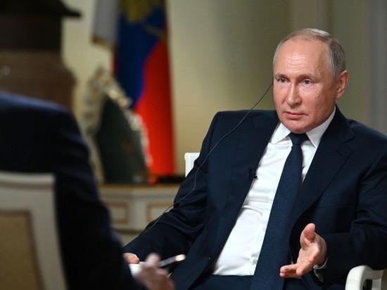 Путин поразмышлял о роли традиционных ценностей