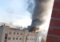 Днем 14 октября в р-не Машиностроитель Ижевска произошел пожар на крыше дома