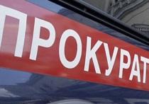 Серпуховская прокуратура выявила нарушения в полиции Протвино