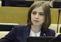 Спикер МИД России Мария Захарова заявила, что посла РФ в Кабо-Верде Наталью Поклонскую никто не экстрадирует на Украину, потому что она обладает дипломатической неприкосновенностью