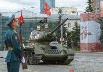 Ко Дню Победы в Свердловской области будут увеличены выплаты