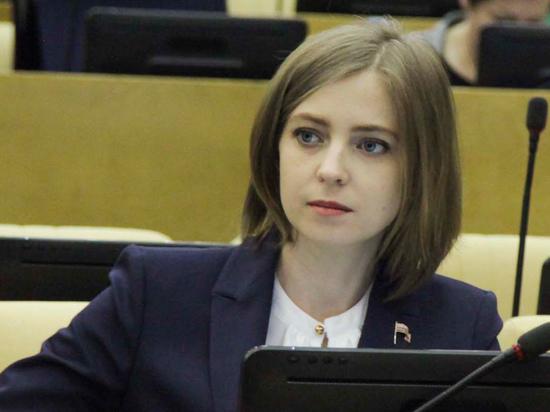 Из-за назначения Поклонской послом главе МИД Украины напророчили отставку