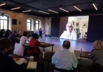 Летом 2021 года Президентским фондом культурных инициатив был объявлен конкурс проектов