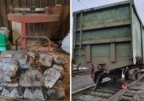 Как выяснилось в ходе следствия, железнодорожные рабочие, осматривая грузовой состав на станции Тебисской, обнаружили, что один из полувагонов неисправен