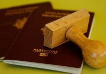 В Нижегородской области безработные регистрировали в своем жилье мигрантов