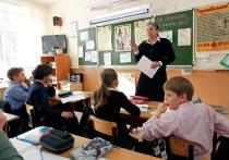 Всем родителям детей-школьников, кто этого еще не сделал до сих пор, следует до 31 октября подать заявление, чтобы получить выплату в 10 тыс рублей