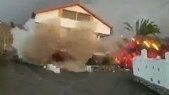 На острове Ла Пальма потоки вулканической лавы уничтожают дома: видео