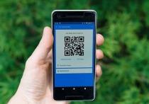 В Югре планируют вновь ввести QR-коды в общественных местах
