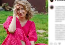Член Государственной Думы РФ предыдущего созыва Наталья Поклонская, уполномоченная, согласно указу президента Владимира Путина, представлять нашу страну в Кабо-Верде, вернулась в топ наиболее обсуждаемых персон в украинских СМИ