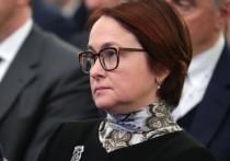 Набиуллина заявила, что до сих пор хранит сбережения в рублях