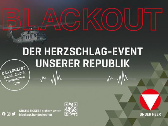 Минобороны Австрии опубликовало  видеоролик о массовом отключении света в Европе