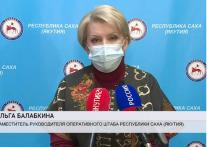 В Якутии с 20 октября вводится система пропусков по QR-кодам