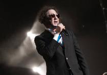 Григорий Лепс перенес свои концерты в Кузбассе на 2022 год