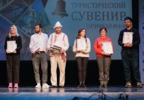 Авангардная коллекция из Кирова стала «Туристическим сувениром»