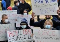 Акция протеста в Донецке может перерасти в палаточный городок